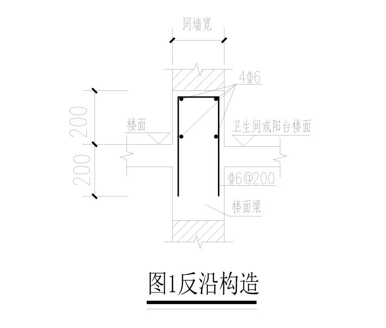 [湖南]5层框架结构中学教学楼全套图纸2018-反沿构造