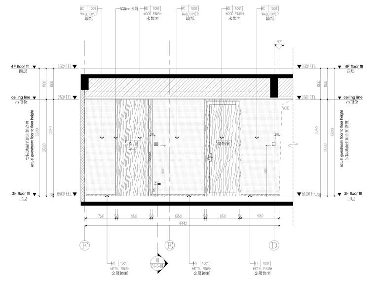 [北京]175㎡新中式二居室家装样板间施工图-样板间立面图6