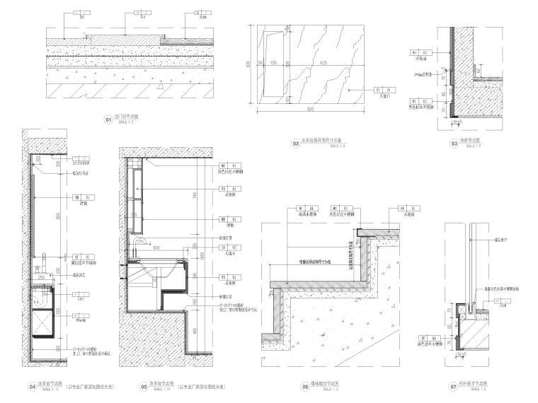 [北京]79㎡二居LOFT公寓样板间装修施工图-节点大样详图