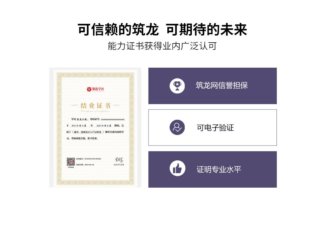 通过两个月的学习获得特别定制的证书。