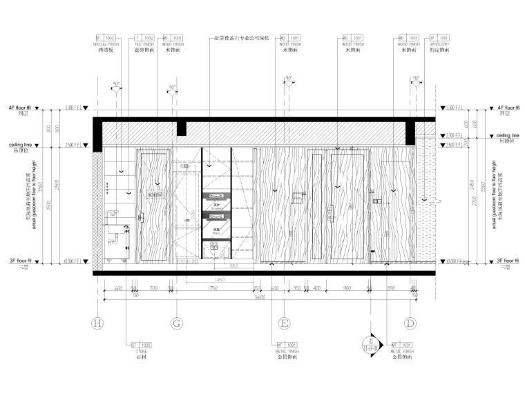 [北京]175㎡新中式二居室家装样板间施工图-样板间立面图3