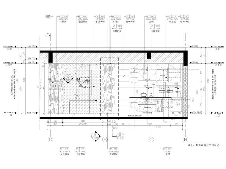 [北京]175㎡新中式二居室家装样板间施工图-样板间立面图4