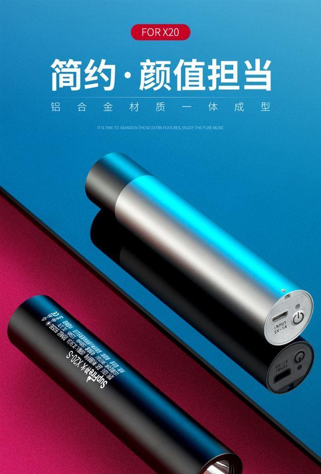 神火(supfire)X20-S强光手电筒_3