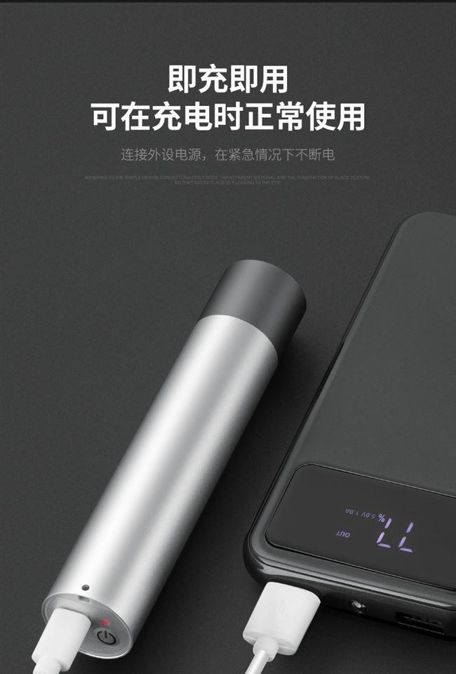 神火(supfire)X20-S强光手电筒_11