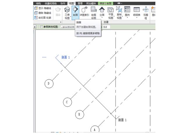 Revit软件技巧1.1.5解决添加标高看不见轴网-新建一个与轴网垂直的视图