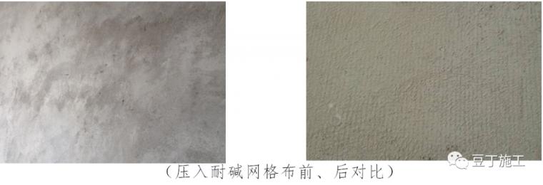 砌体、抹灰及二次结构工程施工工艺指引_8