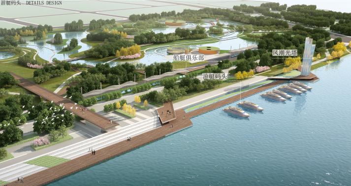 [山东]青岛海洋活力滨海广场绿地景观设计-游艇码头效果图
