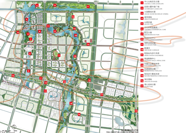 [江苏]南通经济技术开发区景观飘带设计方案-景观总平面图