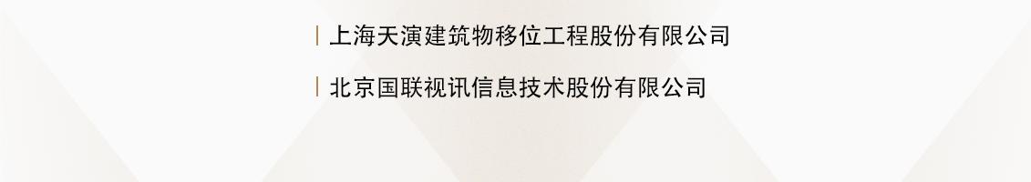 北京交通大学土木建筑工程学院、长大桥建养工程研发中心、桥梁工程与技术网 既有桥梁检测与评估,桥梁安全管理,桥梁养护加固