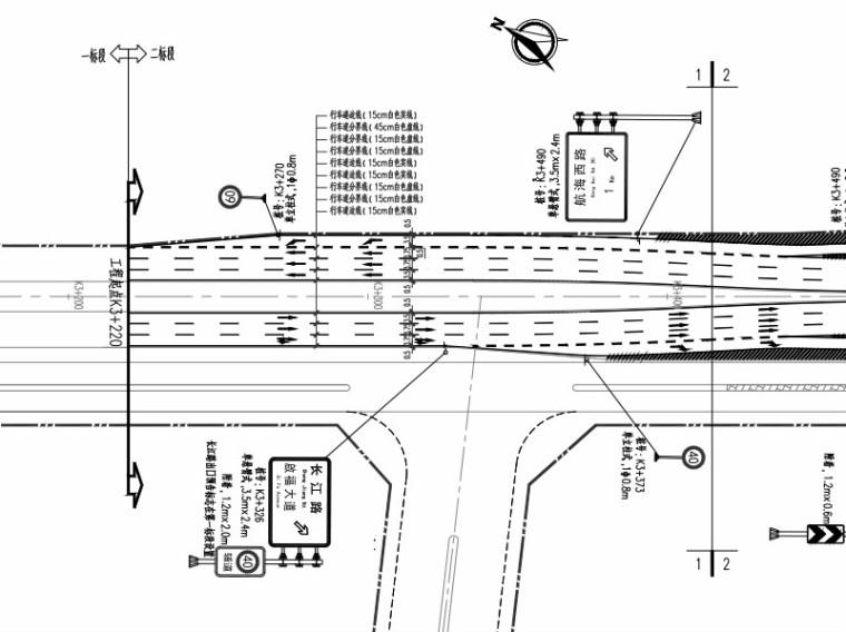 [郑州]城市快速路_交通工程施工图设计-主线标志标线设计图