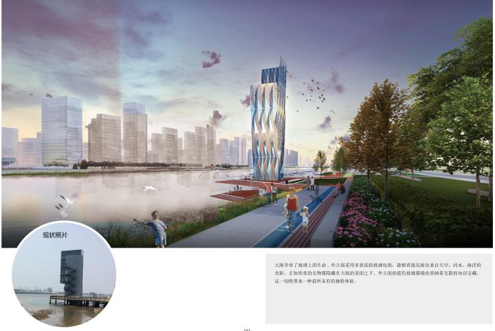 [山东]青岛海洋活力滨海广场绿地景观设计-光塔效果图