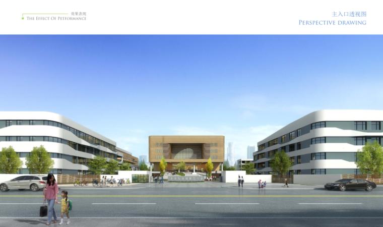 未来科技城附属中小学建设工程(初步设计)-2-主入口透视图