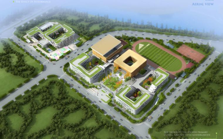 未来科技城附属中小学建设工程(初步设计)-1-总体设计鸟瞰图