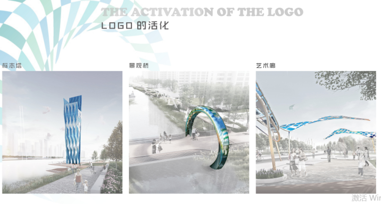 [山东]青岛海洋活力滨海广场绿地景观设计-环境设计装置