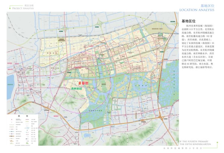 未来科技城附属中小学建设工程(初步设计)-6-基地区位分析