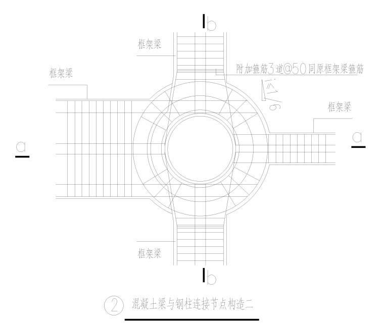 [上海]5层钢框架结构社区中心全套图纸2018-混凝土梁与钢柱链接节点构造