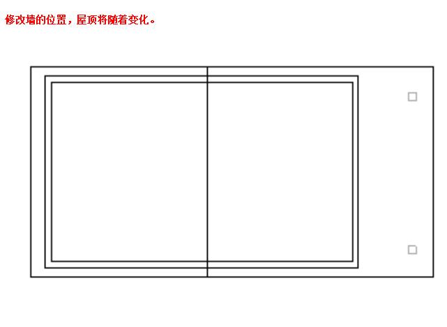 Revit软件技巧1.3.17基于墙的屋顶创建-修改墙的位置