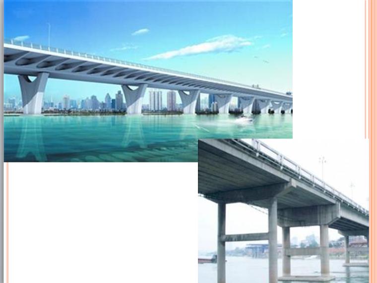 工程施工审计—公路工程施工审计-连续梁桥