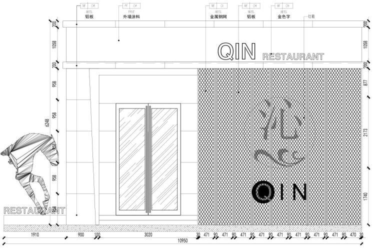 [广东]现代风沁-餐厅装修施工图设计+模型-餐厅立面图3