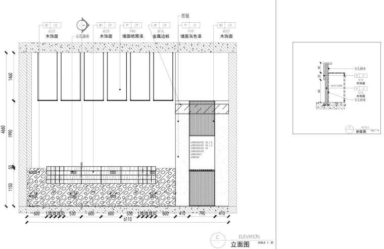 [广东]现代风沁-餐厅装修施工图设计+模型-餐厅立面图二
