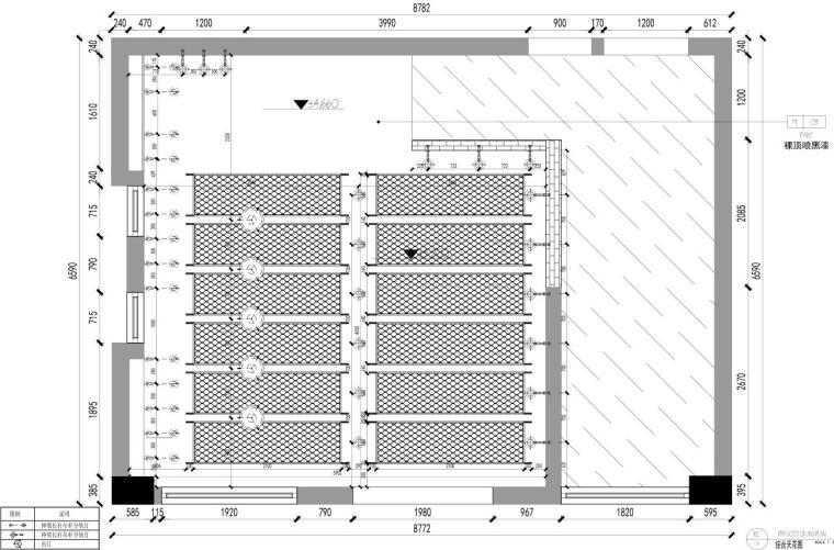 [广东]现代风沁-餐厅装修施工图设计+模型-综合天花图