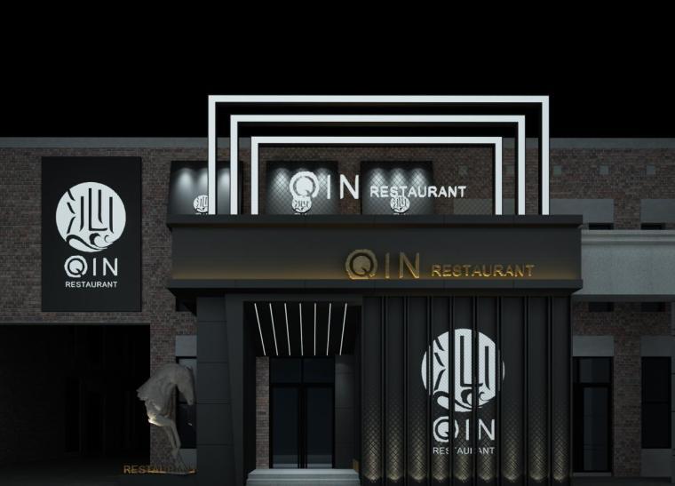 [广东]现代风沁-餐厅装修施工图设计+模型-效果图1