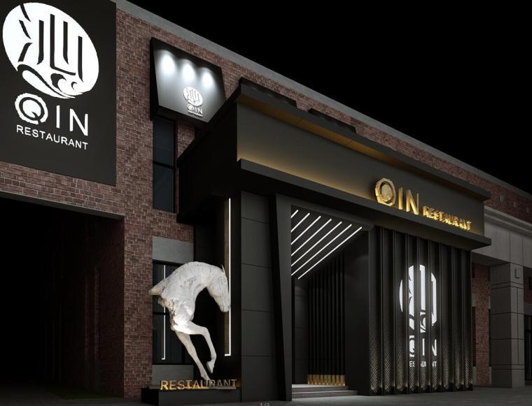 [广东]现代风沁-餐厅装修施工图设计+模型-效果图2