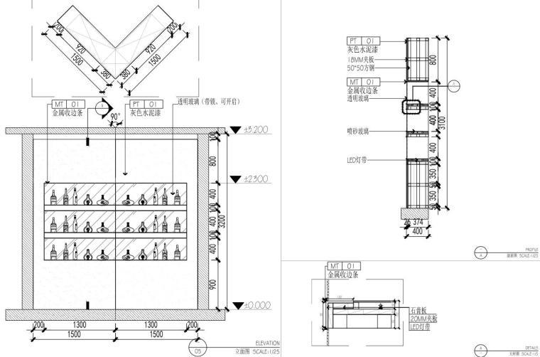 """呼和浩特现代风""""翼""""酒吧装修施工图+实景-立面图3"""