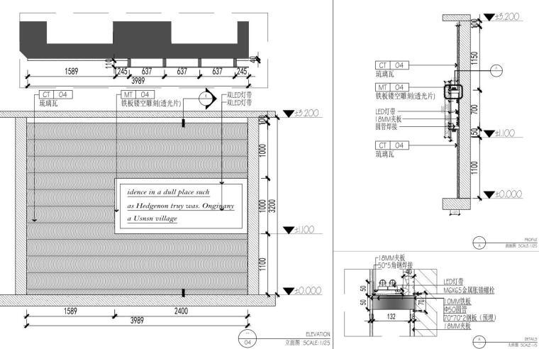 """呼和浩特现代风""""翼""""酒吧装修施工图+实景-立面图2"""