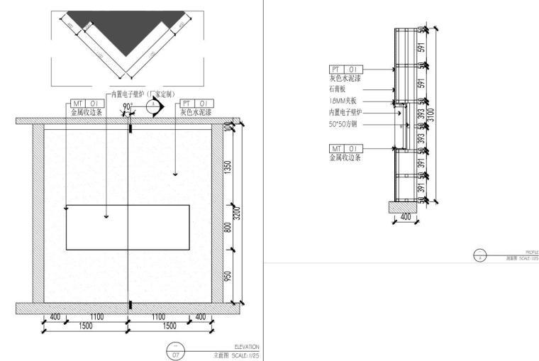 """呼和浩特现代风""""翼""""酒吧装修施工图+实景-立面图6"""