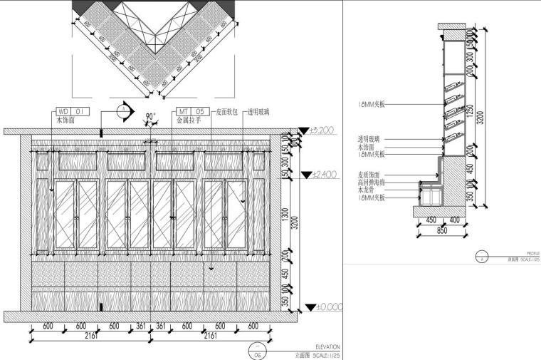 """呼和浩特现代风""""翼""""酒吧装修施工图+实景-立面图5"""