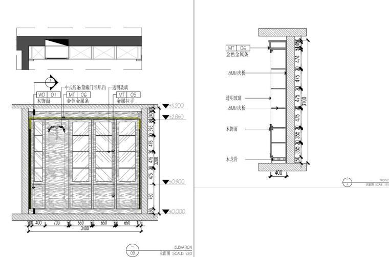 """呼和浩特现代风""""翼""""酒吧装修施工图+实景-立面图8"""