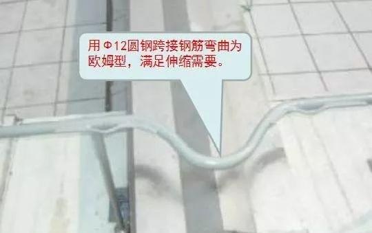 解读防雷接地的施工流程及工艺做法_17