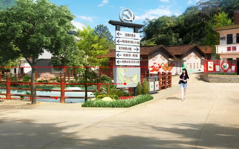 [广东]连村示范村庄振兴发展旅游景观方案-岭南印记效果图