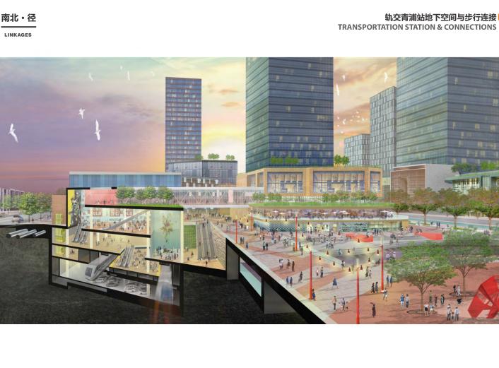 上海青浦河口地区城市设计规划_知名事务所-轨交青浦站地下空间与步行连接