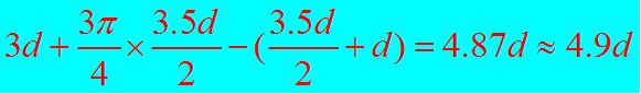 钢筋下料以及计算钢筋,一篇概括!_17