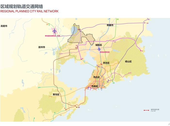世界动车小镇国家创新中心概念规划城市设计-区域规划轨道交通网络