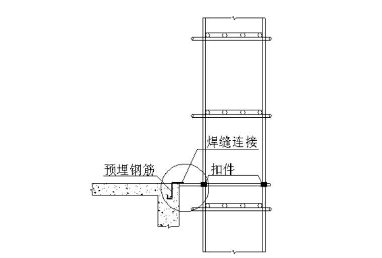 18层剪力墙结构住宅悬挑脚手架施工专项方案-10 连墙件拉结楼板焊接钢管示意图