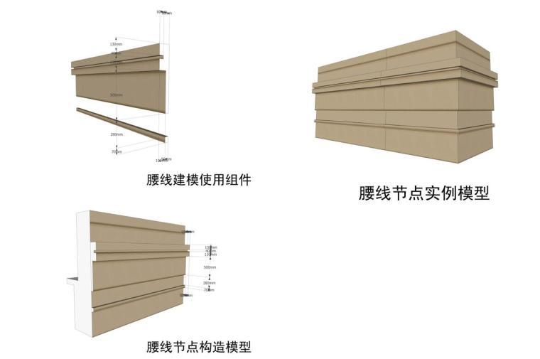 碧云晓园住宅楼墙身大样图设计 (5)