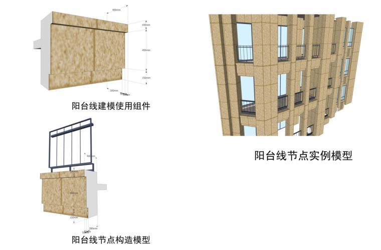 碧云晓园住宅楼墙身大样图设计 (4)