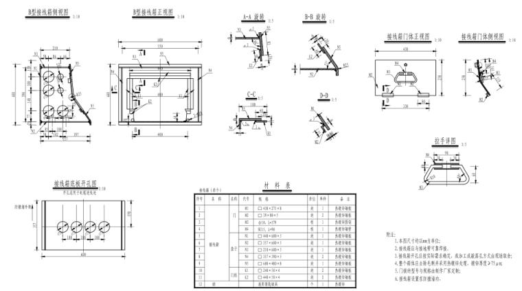 [郑州]城市快速路_照明工程施工图设计-接线箱制作图
