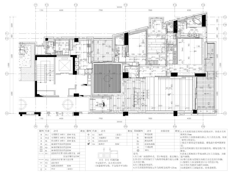 [三亚]四季公寓270㎡三居样板间装修施工图-灯具点位图