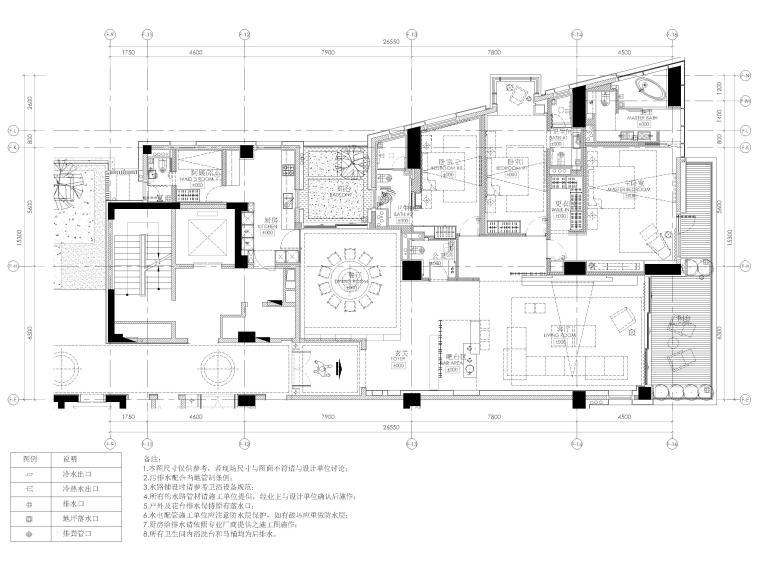 [三亚]四季公寓270㎡三居样板间装修施工图-给排水平面图