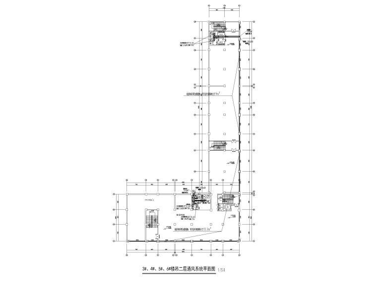 [贵州]产业园宿舍通风及防排烟设计含招标-3#、4#、5#、6#楼吊二层通风系统平面图