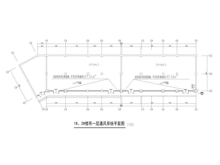 [贵州]产业园宿舍通风及防排烟设计含招标-1#、2#楼吊一层通风系统平面图