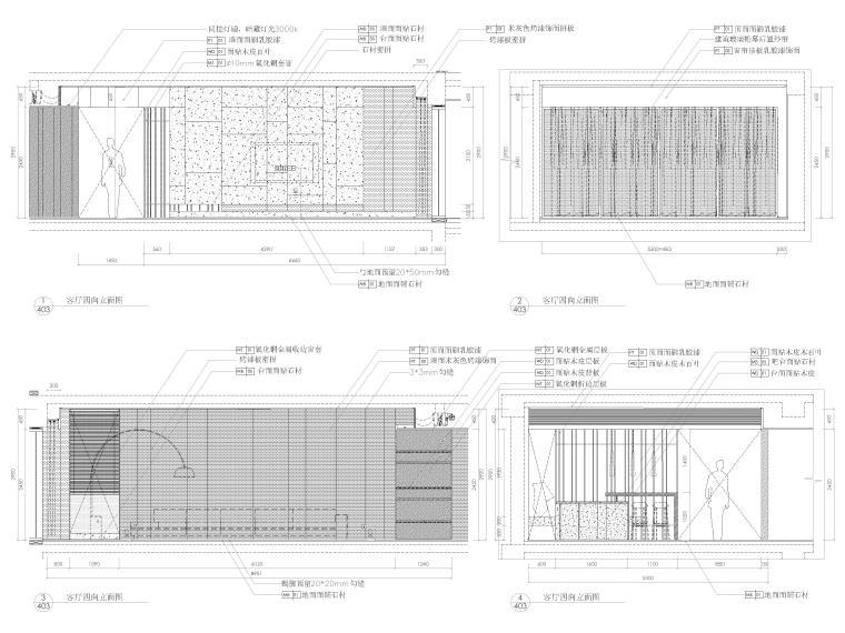 [三亚]四季公寓270㎡三居样板间装修施工图-客厅立面图