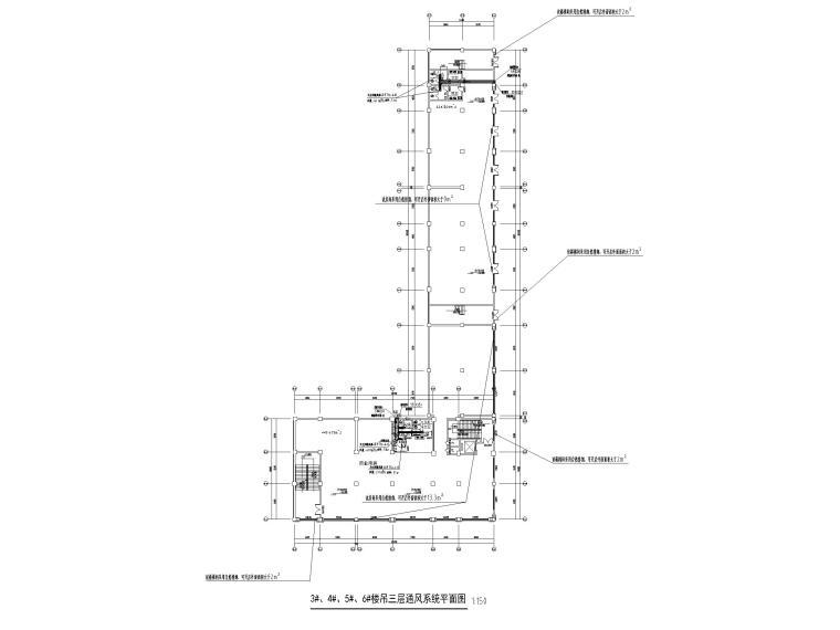 [贵州]产业园宿舍通风及防排烟设计含招标-3#、4#、5#、6#楼吊三层通风系统平面图