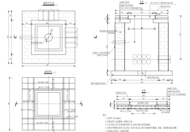 [郑州]城市快速路_照明工程施工图设计-电缆井制作图