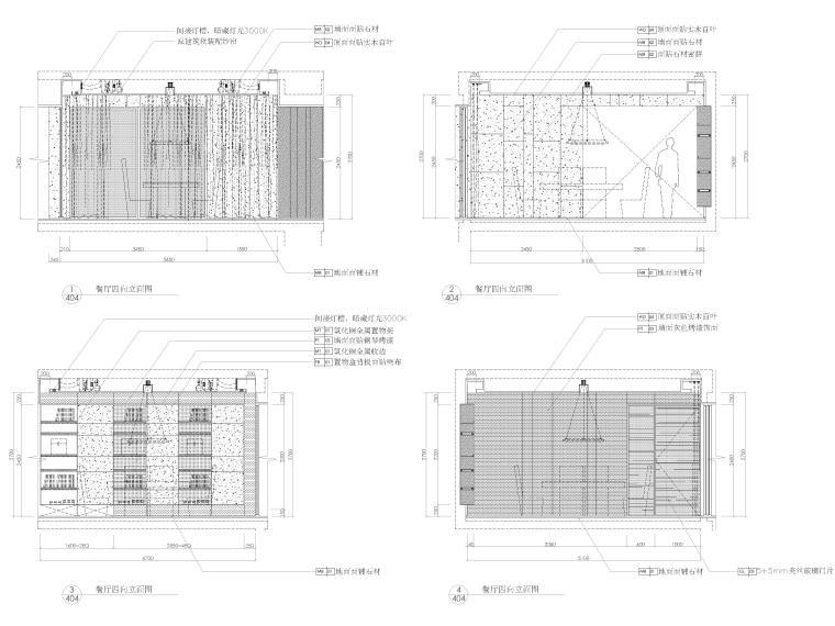[三亚]四季公寓270㎡三居样板间装修施工图-餐厅立面图