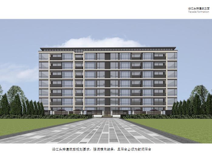 重庆重钢山地洋房_小高层住宅投标方案2020-建筑立面